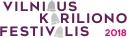 Vilniaus Karilionas